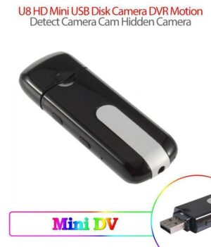 Mini DVR U8 USB Hidden Spy Camera